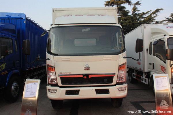中国重汽 HOWO中卡 160马力 4X2 厢式载货车(ZZ5167XXYG5615C1)外观图