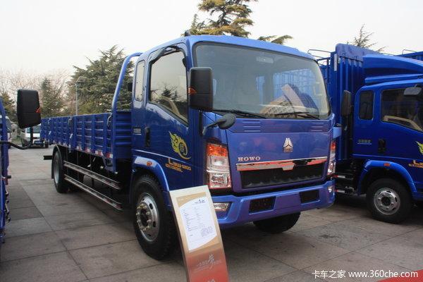 中国重汽HOWO 悍将 140马力 4X2 5.2米排半栏板载货车(ZZ1107G4215D1)