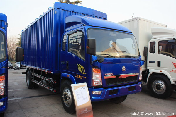 中国重汽 HOWO中卡 140马力 4X2 厢式载货车(ZZ5167CPYG4715C1)