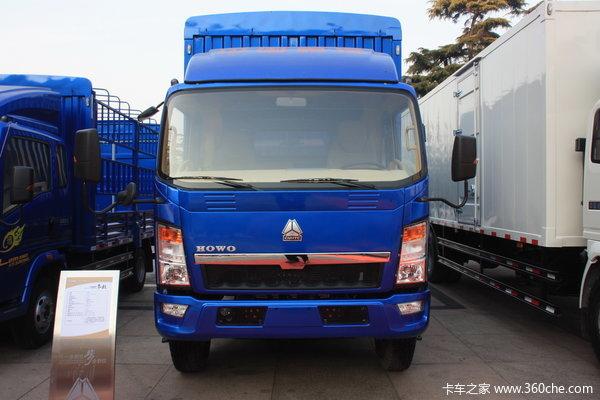 中国重汽 HOWO中卡 140马力 4X2 厢式载货车(ZZ5167CPYG4715C1)外观图
