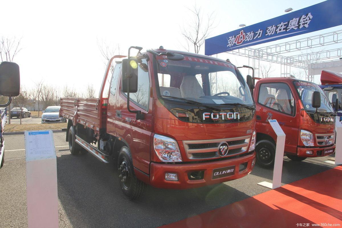 福田 奥铃TX 135马力 4.75米排半栏板载货车 BJ1099VEPFA 2高清图片