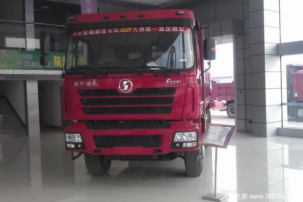 陕汽 德龙F3000重卡 336马力 6X4 自卸车(中长平顶)(SX3255DR324C1)外观图