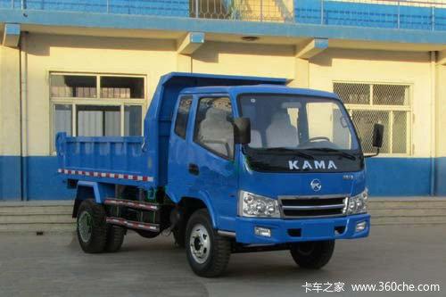 凯马 奥峰 全封闭 自卸式 四轮低速货车图片