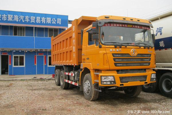 陕汽 德龙F3000重卡 290马力 6X4 自卸车(中长平顶)(SX3255DM354)外观图