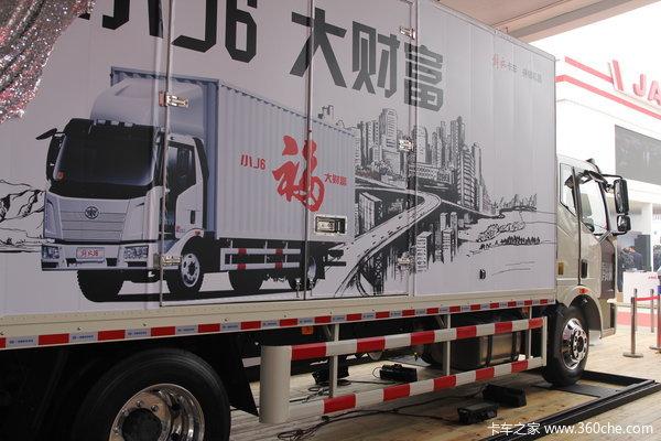 解放 J6L中卡 140马力 4X2 厢式载货车(新道依茨)(CA1160P62K1L4E4)底盘图