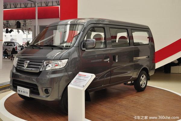 2012款哈飞 骏意 标准型 100马力 1.3L微面