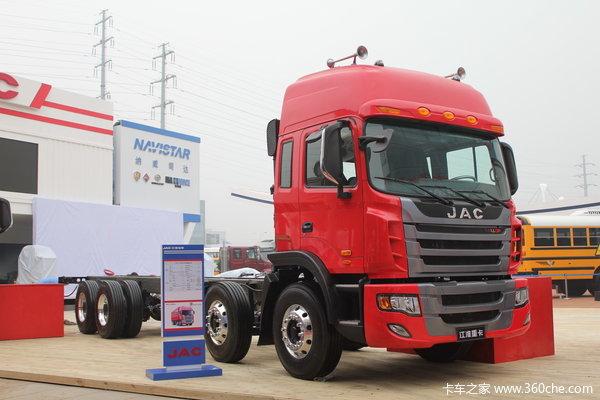 江淮 格尔发K3系列重卡 270马力 8X4 载货车(底盘)(HFC1311P2K4H45F)