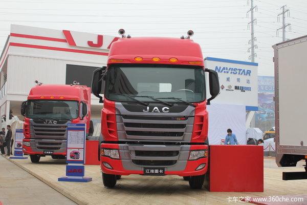 江淮 格尔发K3系列重卡 270马力 8X4 载货车(底盘)(HFC1311P2K4H45F)外观图