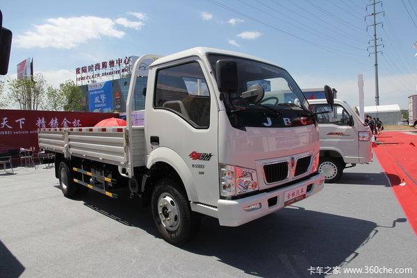 金杯 领驰3600 95马力 4X2 4.55米单排栏板载货车(SY1041DYV)