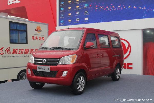 东风 俊风CV03 宽体舒适款 88马力 1.3L微面(红色)