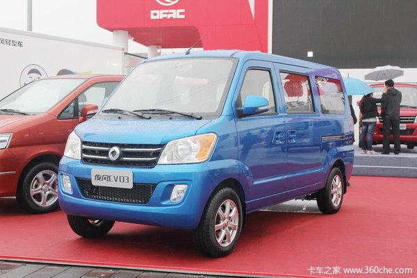 东风 俊风CV03 宽体豪华款 88马力 1.3L微面(蓝色)