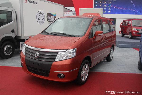 郑州日产 帅客 豪华型 106马力 1.6L微面