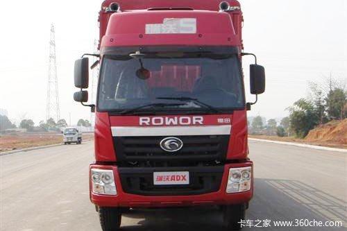 福田 瑞沃ADX 科技版 160马力 4X2 栏板载货车(BJ1122VFPHK-G1)