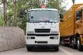 华菱之星 345马力 8X4 混凝土搅拌运输车(AH5312GJBFL5)