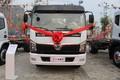 东风 福瑞卡R5 156马力 4X2 压缩式垃圾车(楚飞牌)(CLQ5120ZYS6)