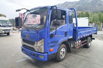 南骏汽车 瑞吉J20 84马力 4X2 3.29米排半栏板轻卡(NJA1040EDE28V)