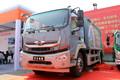 福田时代 领航ES7 260马力 4X2 压缩式垃圾车(国六)(北重电牌)(BZD5180ZYSA9)